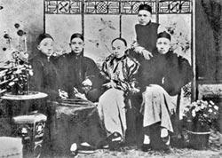 孫中山三大領導風格