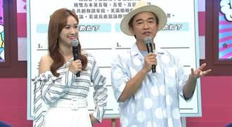 大飛「管太寬」 遭吳宗憲狠嗆:難怪楊晨熙不嫁!