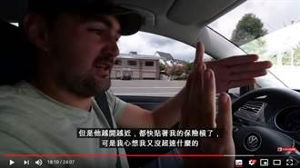 比利時情侶被逼車 警方回「不了解民情」 集集分局長道歉了