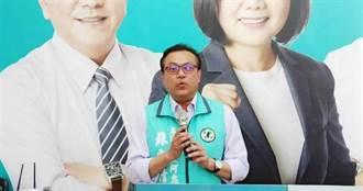 國民黨爆料綠委圖利 蘇震清:捍衛清白 這我一定告