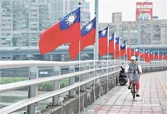 台灣可能取代香港金融地位嗎?專家分析曝內幕...