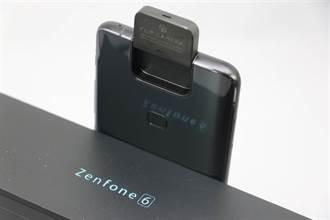 華碩ZenFone 7疑通過NCC認證 即將上市