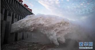三峽大壩恐發生潰堤?陸專家:被原子彈命中也只有1缺口