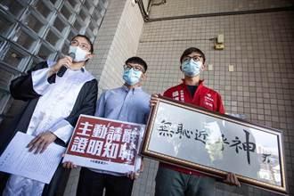 臉書罵韓國瑜無恥不起訴 檢:言論自由、從寬審查