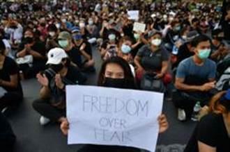 示威不止 泰國內閣5日走了6位部長