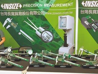代理量測工具及儀器.... 台灣長寬貿易 高品質