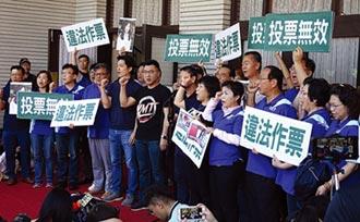 陳瑩插錯卡竟還能投票 游辯扣掉那票還是會過