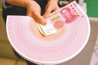 人幣頻闖6字頭 下半年穩中有升