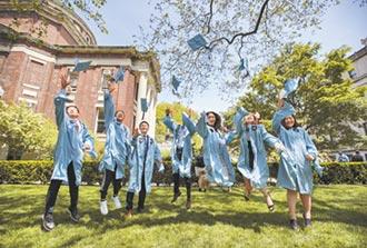 中美大學合力 替陸籍留學生授課