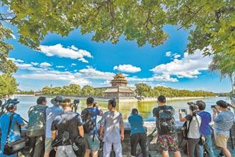 北京上榜十大美好生活城市