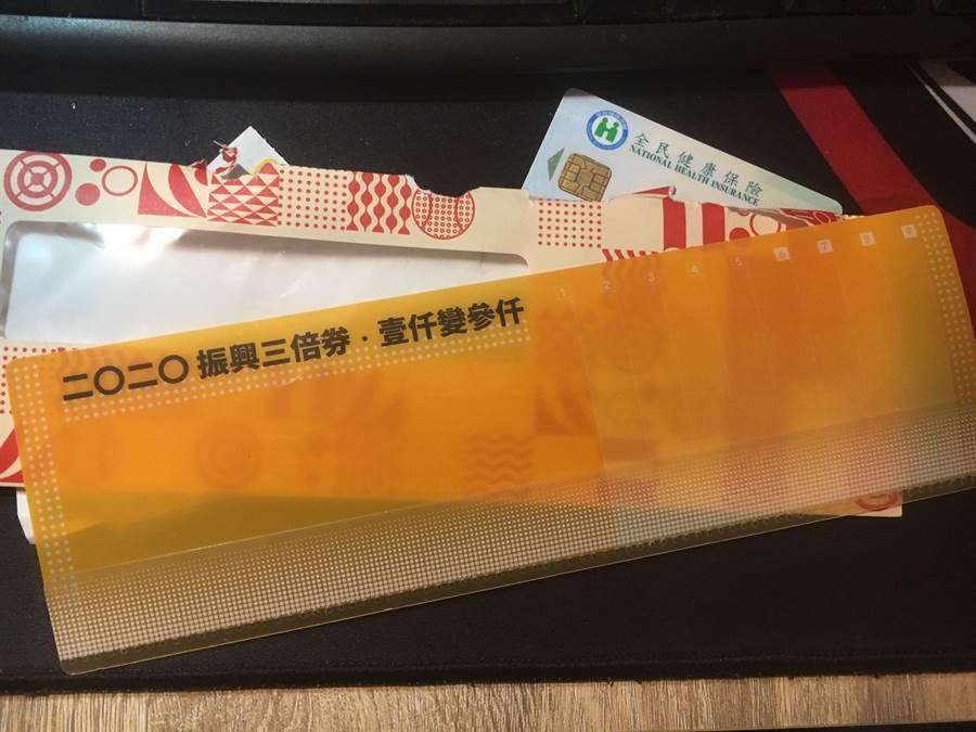 三倍券塑膠套遭批不環保 經濟部說原因了:可以裝… (圖/翻攝自PTT)