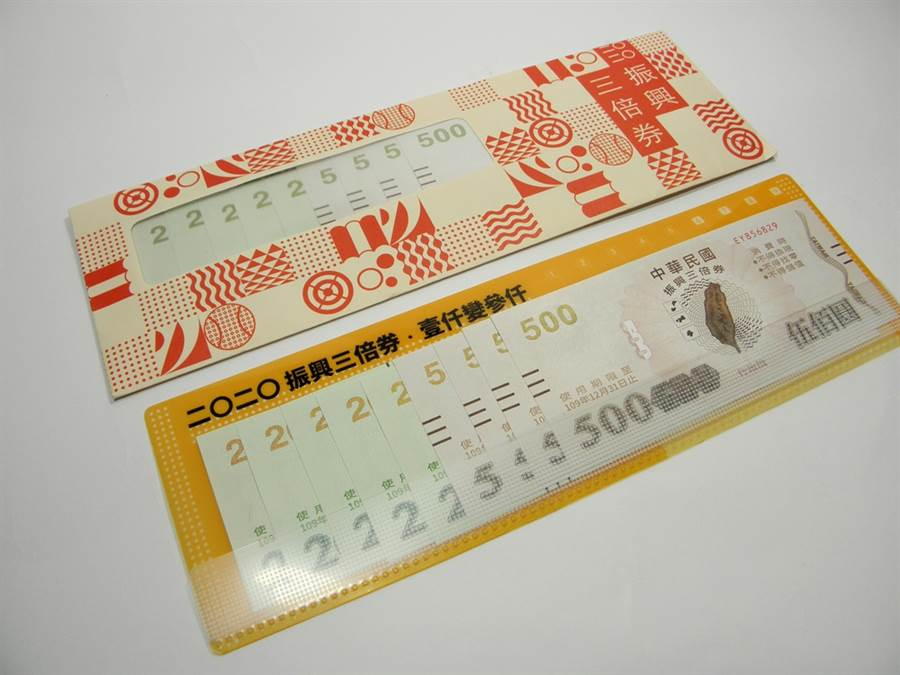 振興三倍券15日才開跑,今(20日)就被爆民眾去銀行兌領3倍券時,被判定為持有假券而拒收。(達志影像/shutterstock)