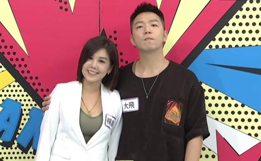 楊晨熙(左)、大飛開心同框。(中天綜合台提供)