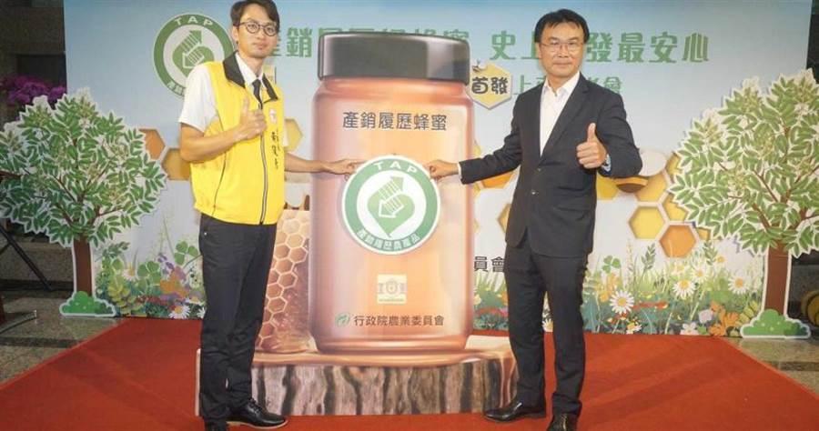 農委會主委陳吉仲(右)出席「產銷履歷蜂蜜首發上市」記者會,說明蜂蜜產銷履歷標章。(圖/農委會提供)