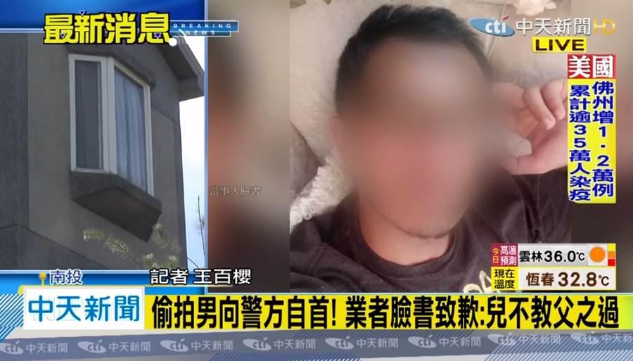 埔里民宿少東裝攝影機偷拍被抓包 業者出面鞠躬道歉:子不教父之過。(圖/翻攝中天電視畫面)