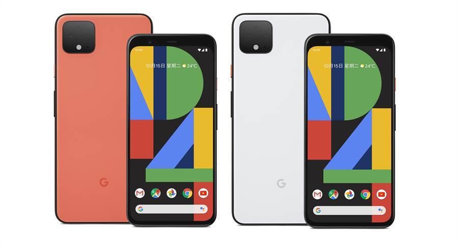 Pixel 4如此橘(限量版)、就是白款式。(台灣大哥大提供/黃慧雯台北傳真)