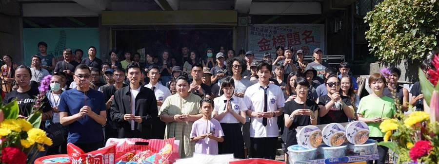 王净、范少勋主演的《比悲伤》影集正式开镜。(好好看文创/满满额娱乐提供)