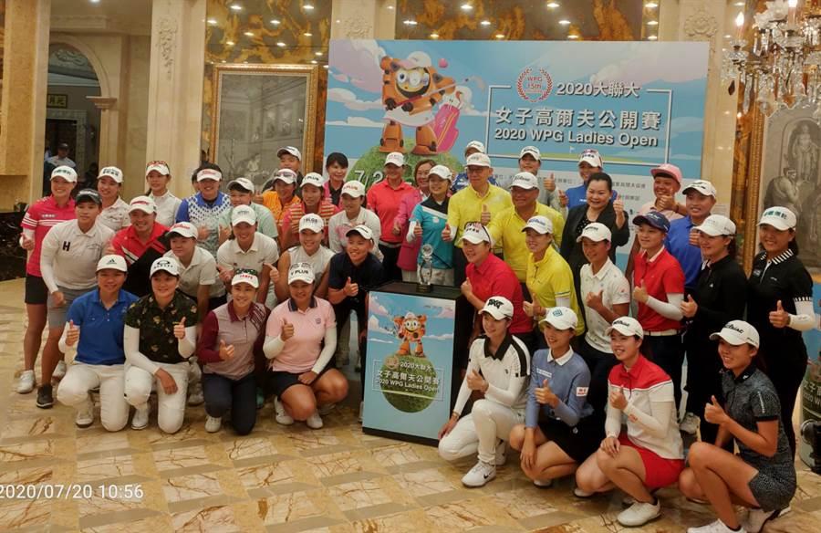 台灣今年第一場TLPGA大聯大高球賽21日於桃園揚昇俱樂部點燃戰火。(黃邱倫)