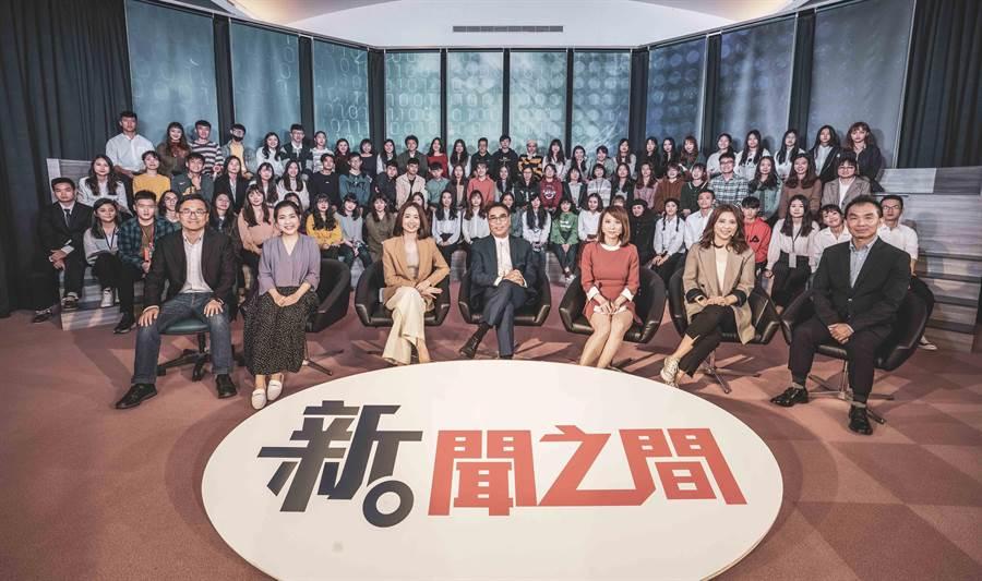 世新大學與TVBS合作製播節目「新。聞之間」,首度開創電視節目與課程結合的嶄新方式。(世新大學提供/張穎齊台北傳真)