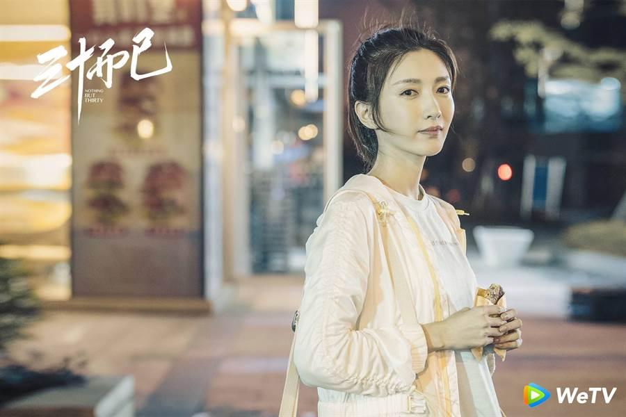 江疏影主演《三十而已》。(WeTV提供)