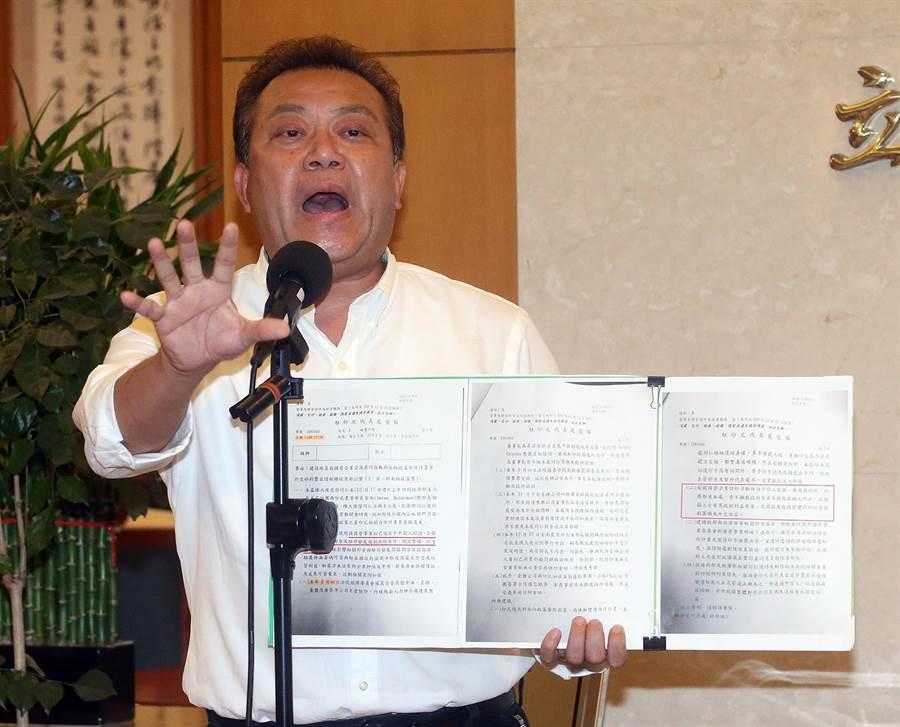 蘇震清召開記者會澄清國民黨指控。(趙雙傑攝)