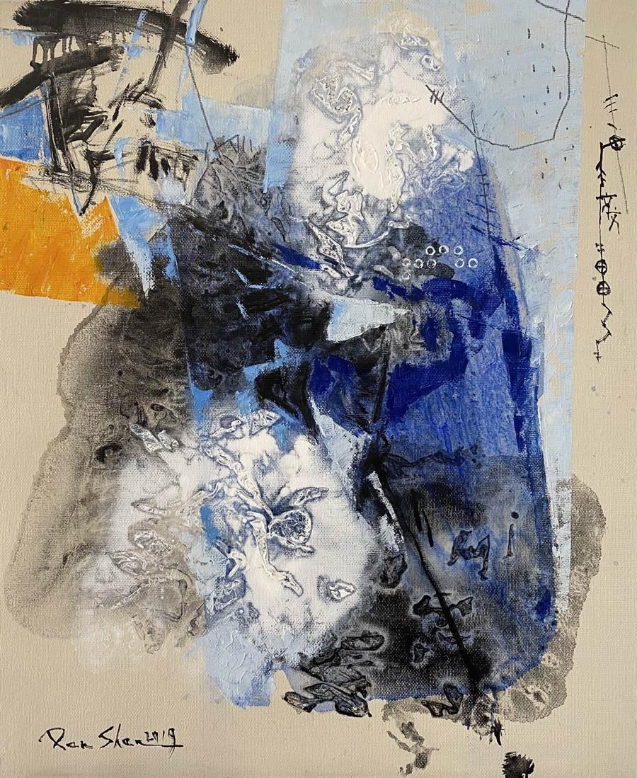 藝術家廖本生的水墨畫創作《黑白・經緯20F-03》。(台中市府文化局提供/陳淑芬台中傳真)。