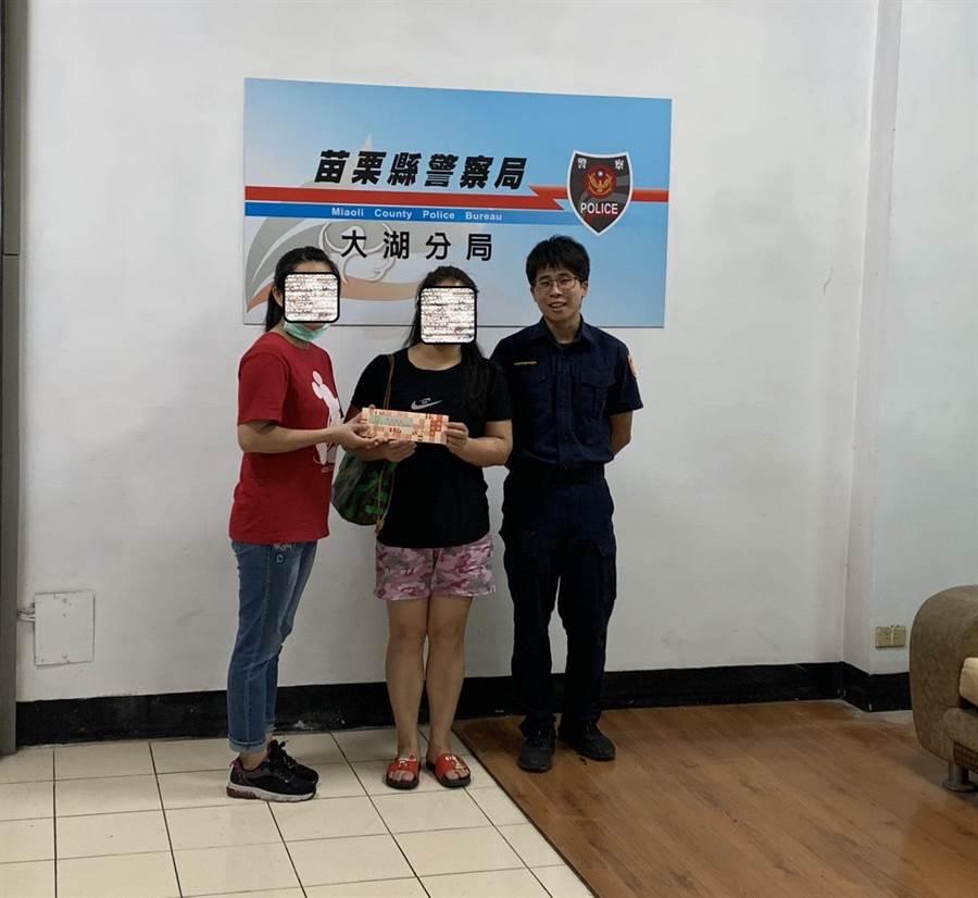 警方協助民眾找回遺失的三倍券。(警方提供/何冠嫻苗栗傳真)