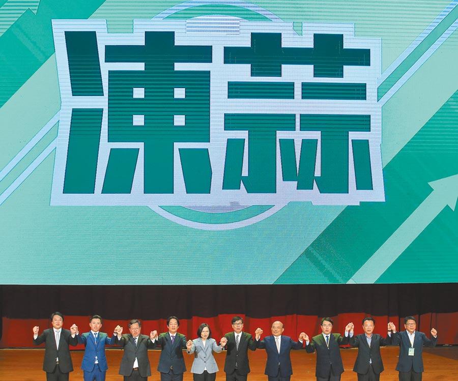 民進黨全代會19日登場,兼黨主席的蔡英文總統(左五)率領黨內執政團隊為高雄市長補選參選人陳其邁(左六)造勢。(陳怡誠攝)