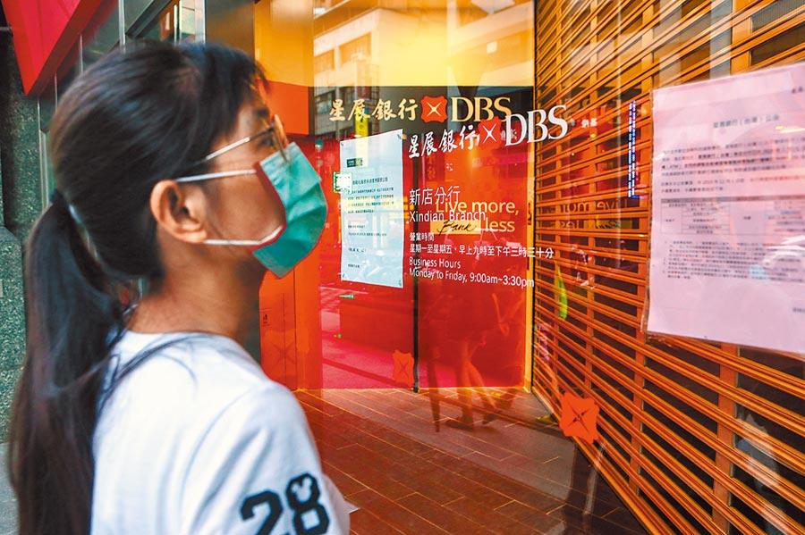 假日星展銀行貼出自動化暫停服務公告。(鄧博仁攝)