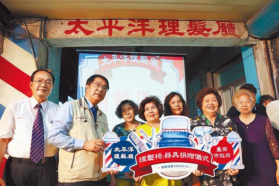 經營逾半世紀的台南市太平洋理髮廳昨日熄燈,台南市長黃偉哲(左二)出席惜別會表示,天下無不散的筵席,祝福理髮阿姨們退休後一切安好。(李宜杰攝)