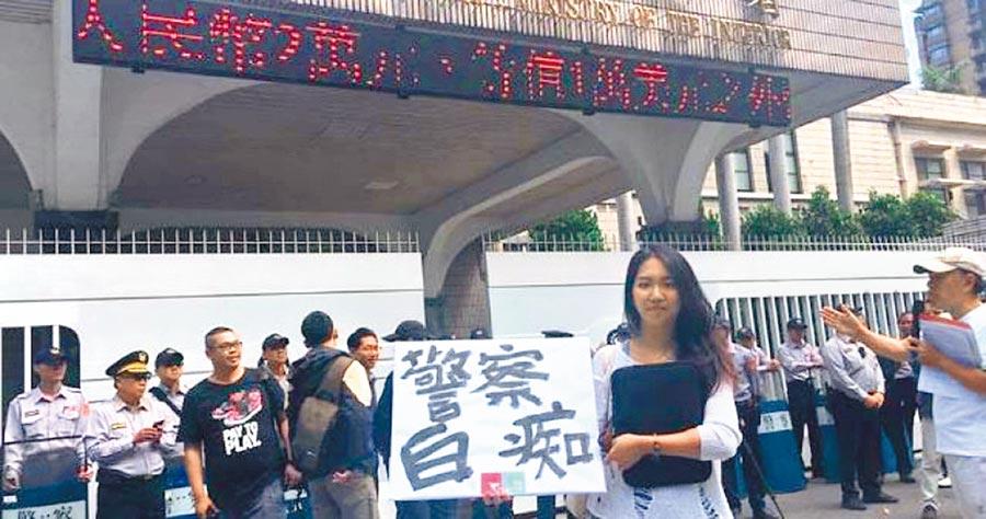 獨派人士郭潤庭在警政署前,拿著一張寫著「警察白痴」的標語,並拍照放到個人臉書打卡,事後遭人檢舉。(摘自郭潤庭臉書)