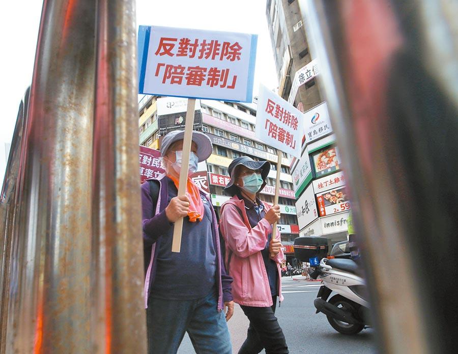 民間司改基金會、台灣陪審團協會等團體5日發起「陪審參審一併試行」總統府繞行活動,支持者手持「反對排除陪審制」等抗議標語,表達對執政當局在立院臨時會有意通過「參審制」,排除「陪審制」的不滿。(陳怡誠攝)