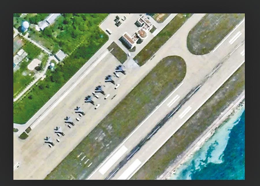 美衛星拍到大陸部署至少8架戰機在永興島,其中包括殲-11B戰機。(取自截圖)