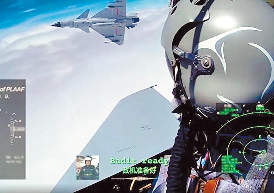 大陸空軍公開的殲-10英文「狗鬥」視頻截圖。(央視視頻截圖)