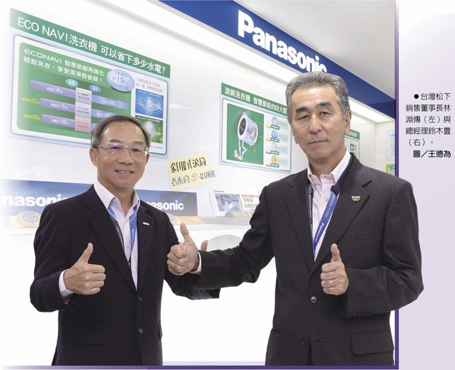 台灣松下銷售董事長林淵傳(左)與總經理鈴木豊(右)。圖/王德為