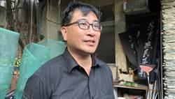 南鐵拒拆戶黃家簽同意書 自救會長陳致曉:避免悲劇可以理解