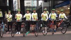 康和證券集團單車接力環島做公益