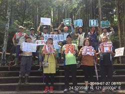 新竹林管處推一日護管體驗活動