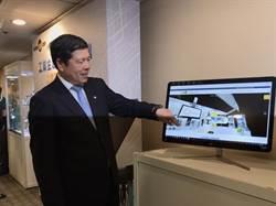 貿協推出工業主題虛擬展覽館  騰雲展出