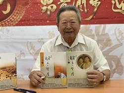 敏盛45週年院慶 總裁楊敏盛新書發行