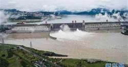 「潰壩說」甚囂塵上 負責人:三峽大壩沒那麼脆弱