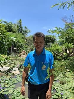 蓮荷園老闆10歲幻想蓋花園 27年後夢想成真