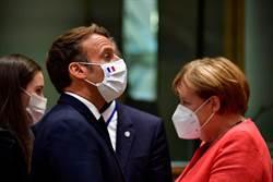 歐盟歷史一刻!7500億歐元振興方案達成協議