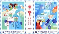 向醫護致敬 中華郵政防疫郵票發行大陣仗