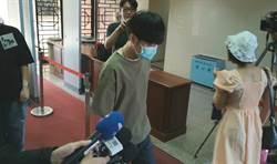 青峰被恩師告侵權喊冤 「不明白為何需要站上法庭」
