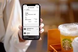 阿里巴巴數位經濟體手機應用接入星巴克「啡快」