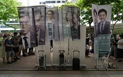 美參議員提出允許香港人在美國工作的法案
