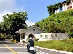 iRent共享電動機車騎進佛光大學