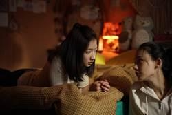 陳妤與林映唯同時戀上曹佑寧 面臨友情最大考驗