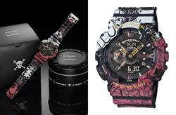 航海王迷必備!G-SHOCK x ONE PIECE聯名錶登場